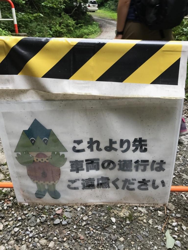 f:id:yagi_suke:20170811114830j:plain