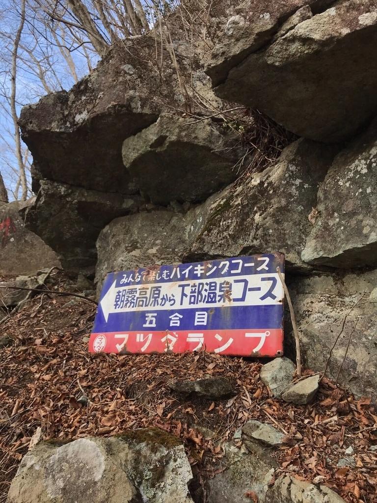 f:id:yagi_suke:20190219211805j:plain