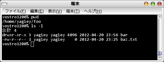 f:id:yagiey:20120421140248p:image