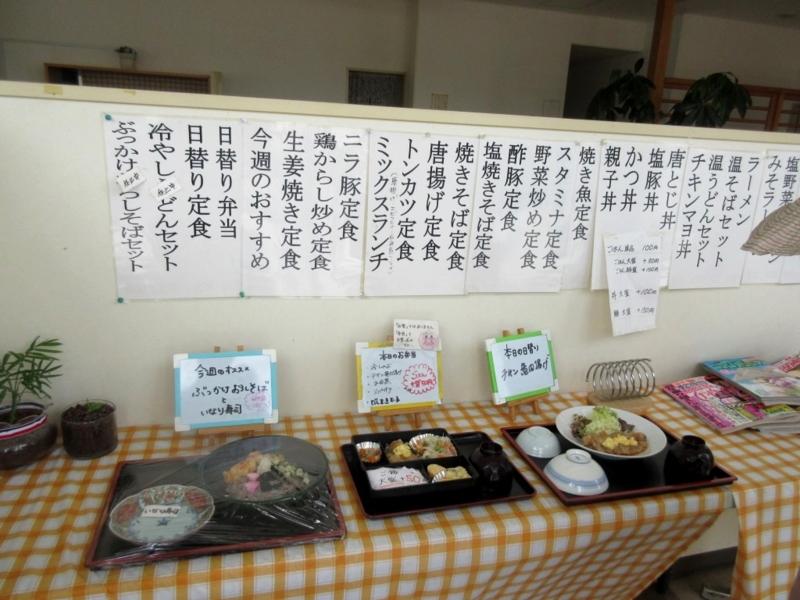 f:id:yagikatsuji:20150520191105j:plain