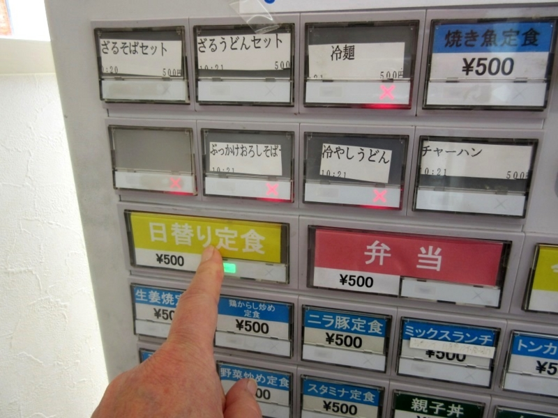 f:id:yagikatsuji:20150520191601j:plain