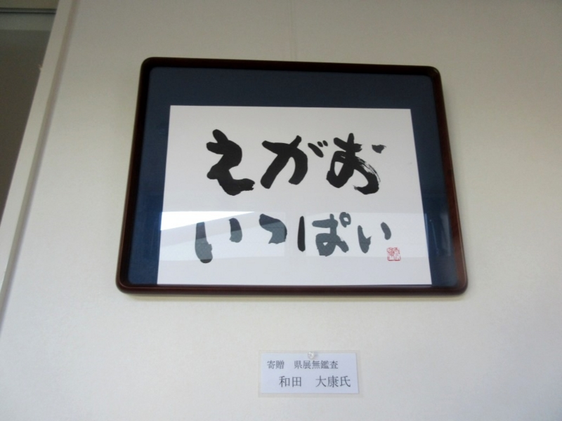 f:id:yagikatsuji:20150610160002j:plain