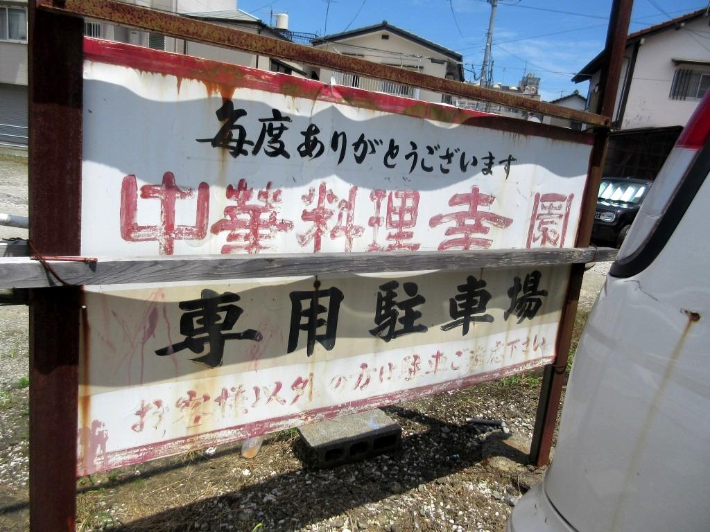f:id:yagikatsuji:20150717103415j:plain