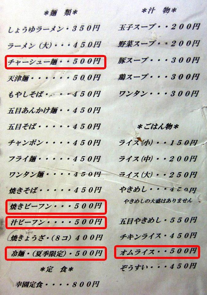 f:id:yagikatsuji:20150717104347j:plain
