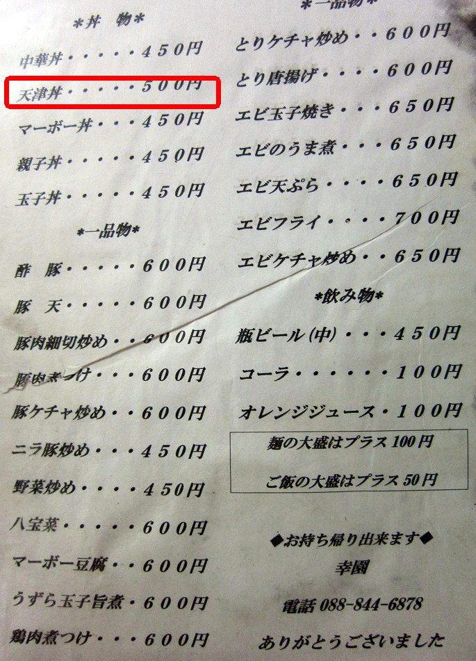 f:id:yagikatsuji:20150717104525j:plain