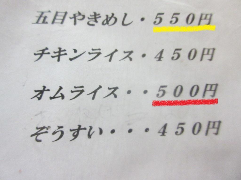 f:id:yagikatsuji:20150717105110j:plain
