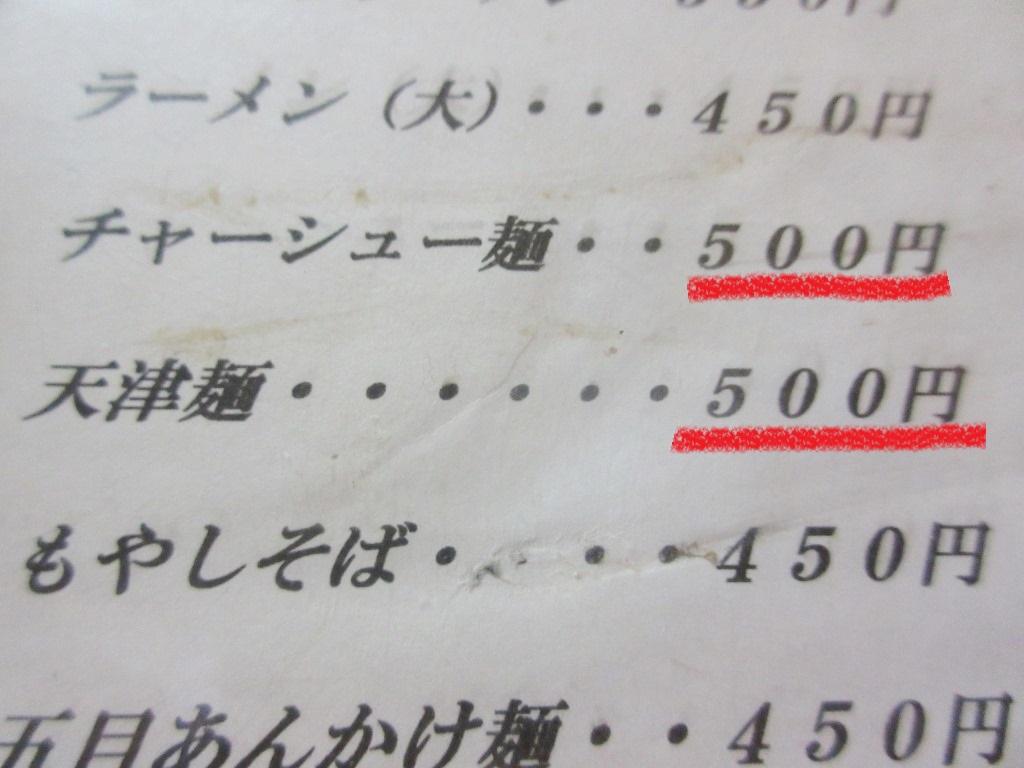f:id:yagikatsuji:20150717105831j:plain
