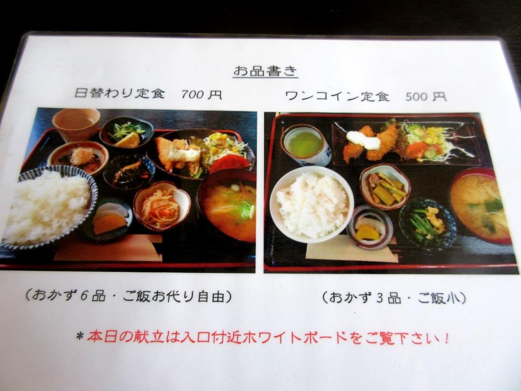 f:id:yagikatsuji:20151107120716j:plain