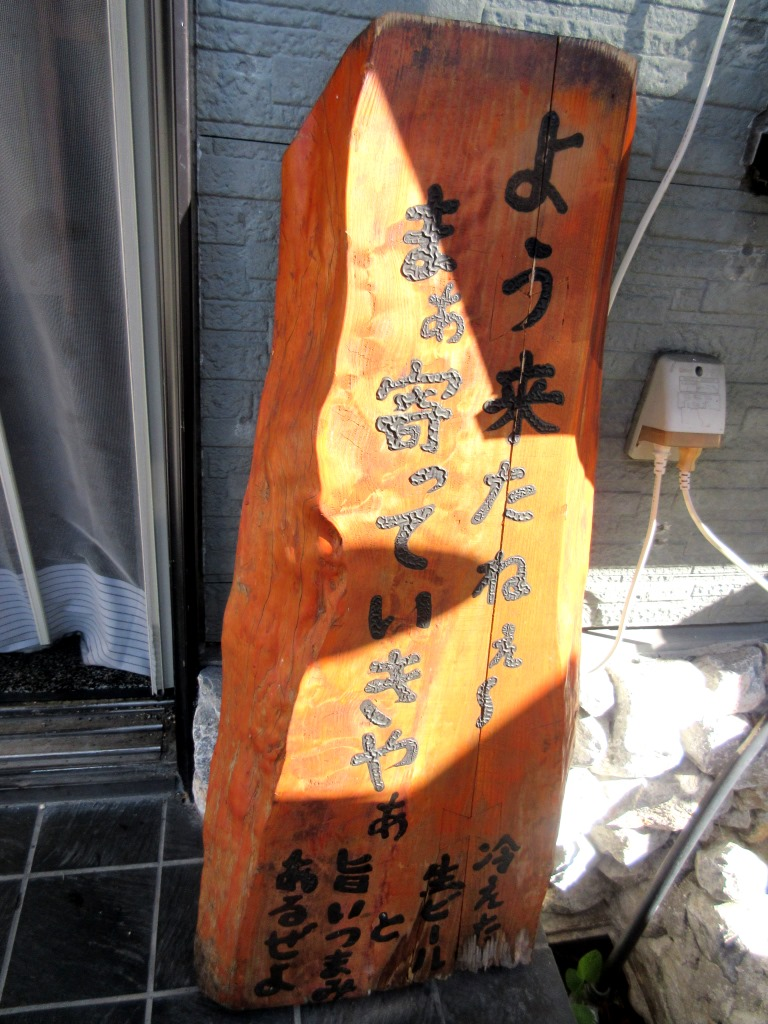 f:id:yagikatsuji:20151107120846j:plain
