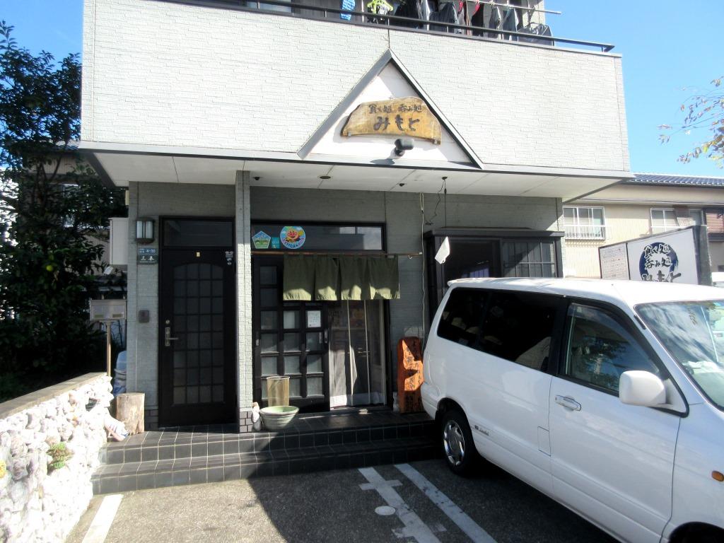 f:id:yagikatsuji:20151107121040j:plain