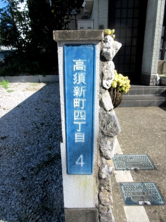 f:id:yagikatsuji:20151107121211j:plain