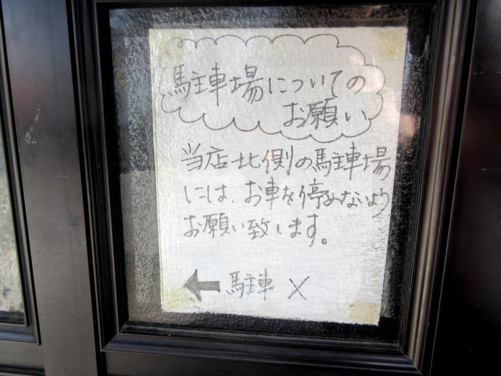 f:id:yagikatsuji:20151107121713j:plain