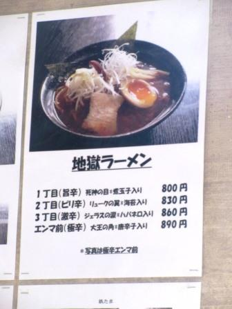 f:id:yagikatsuji:20151107123733j:plain