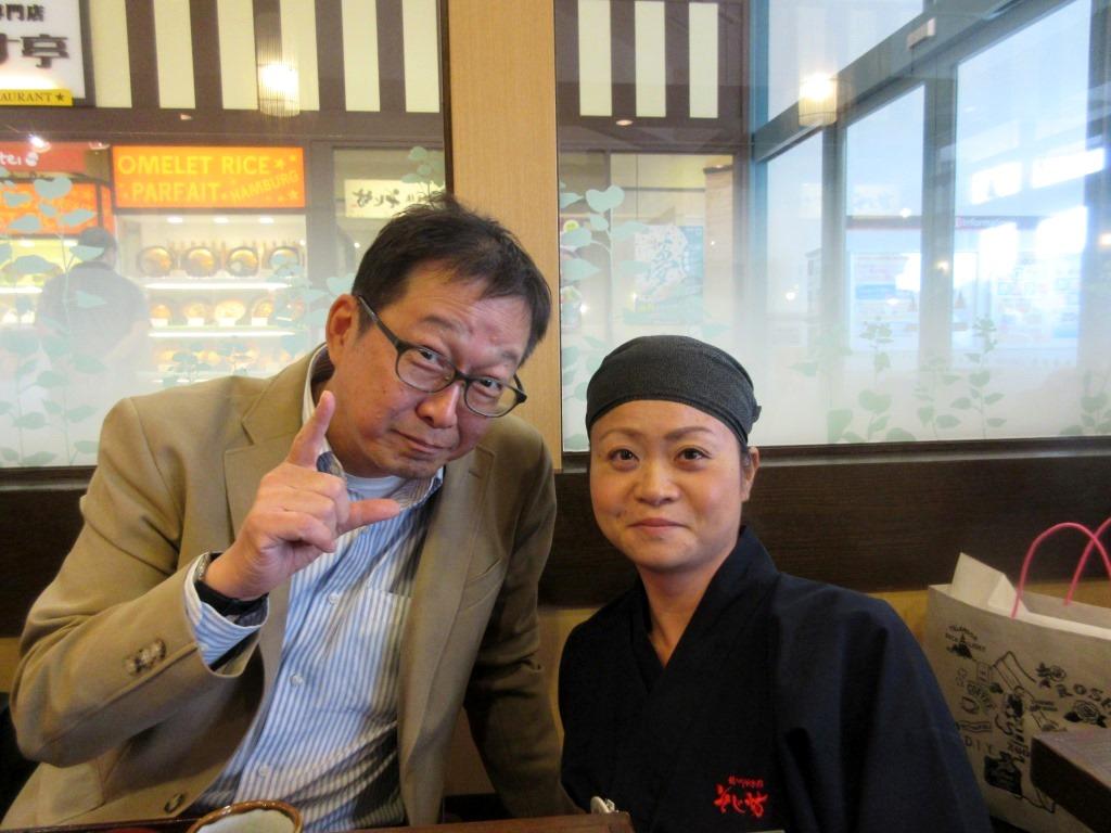 f:id:yagikatsuji:20151119123620j:plain