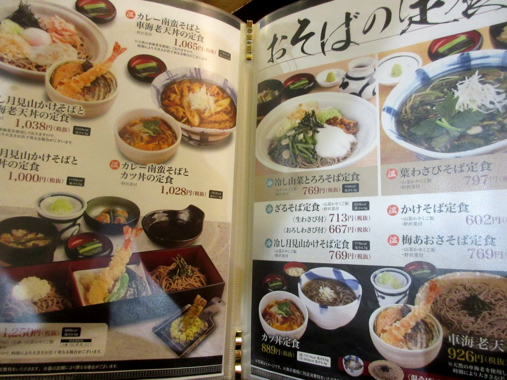 f:id:yagikatsuji:20151119125307j:plain