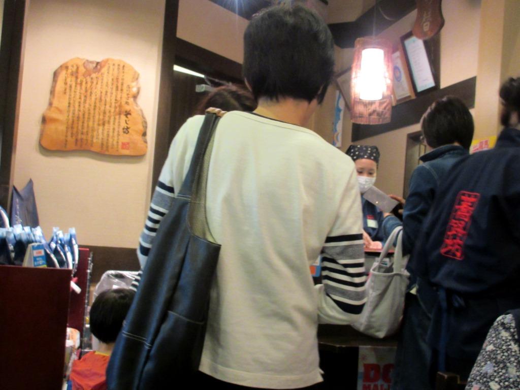 f:id:yagikatsuji:20151119130651j:plain