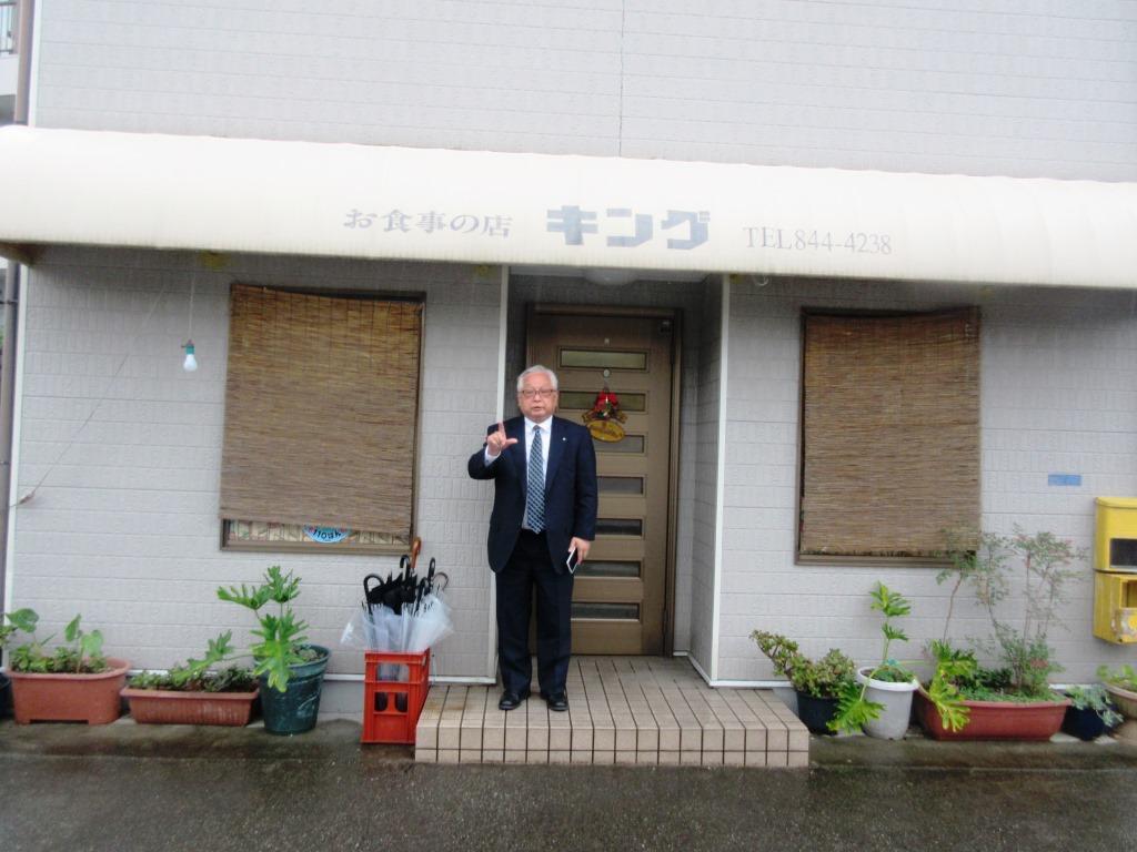 f:id:yagikatsuji:20151121101953j:plain