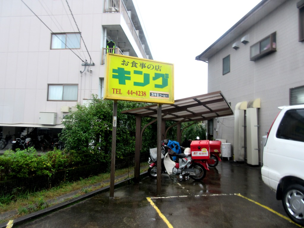 f:id:yagikatsuji:20151121103353j:plain