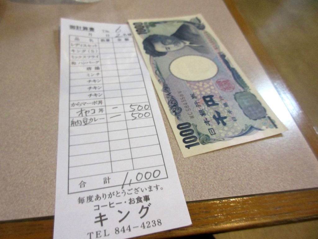 f:id:yagikatsuji:20151121115308j:plain