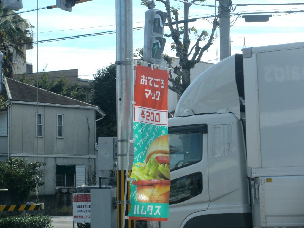 f:id:yagikatsuji:20151125113331j:plain