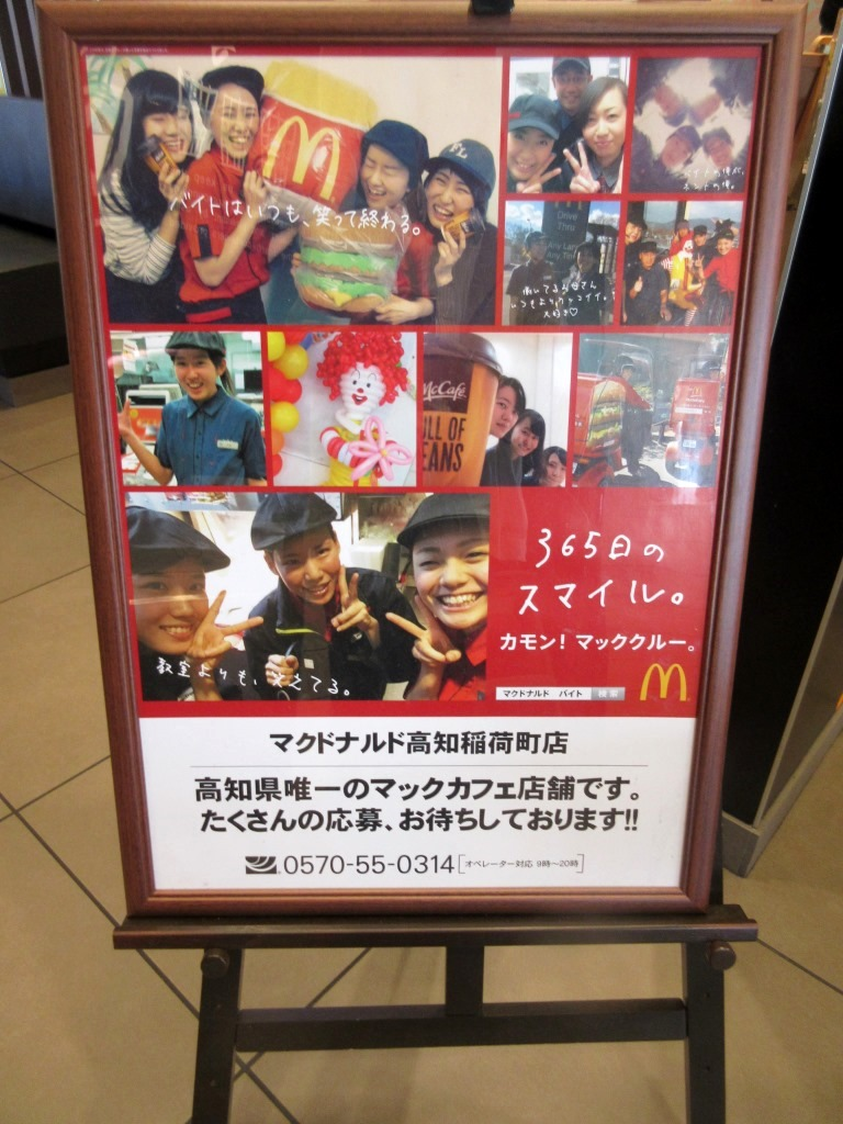 f:id:yagikatsuji:20151125114019j:plain