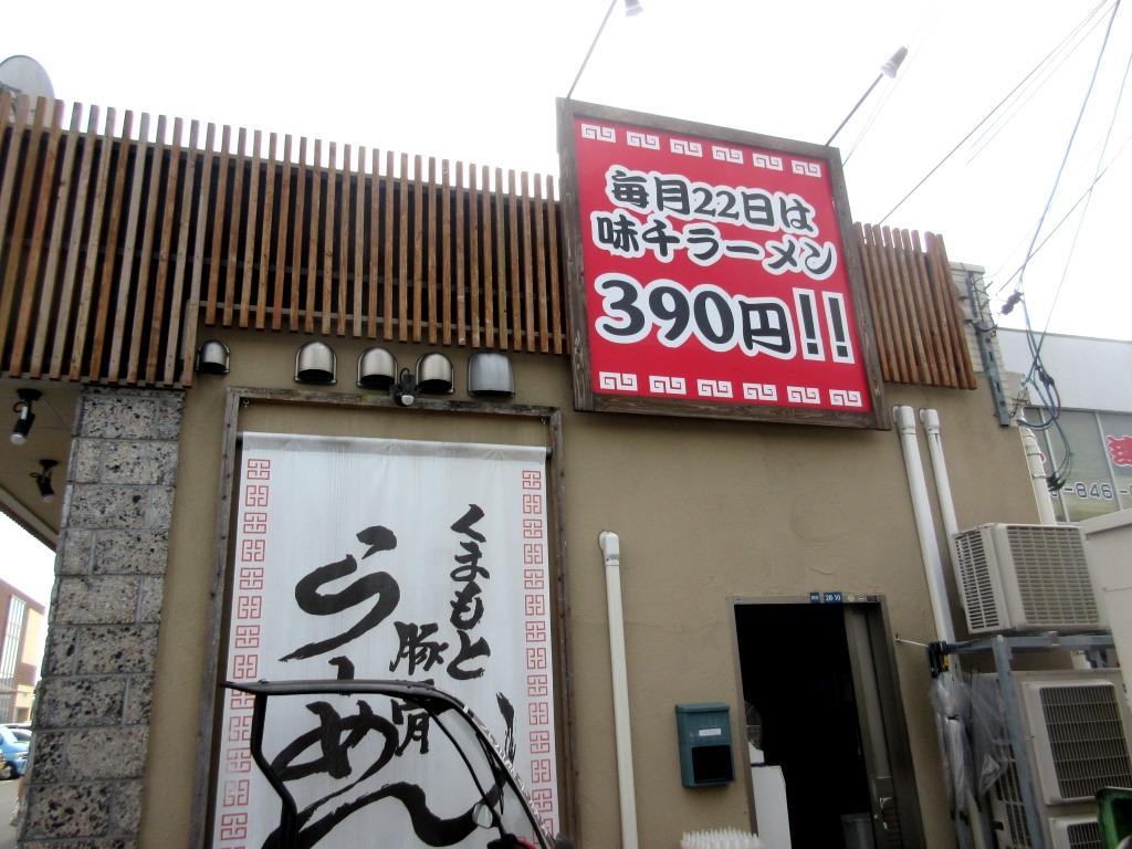 f:id:yagikatsuji:20151128134205j:plain