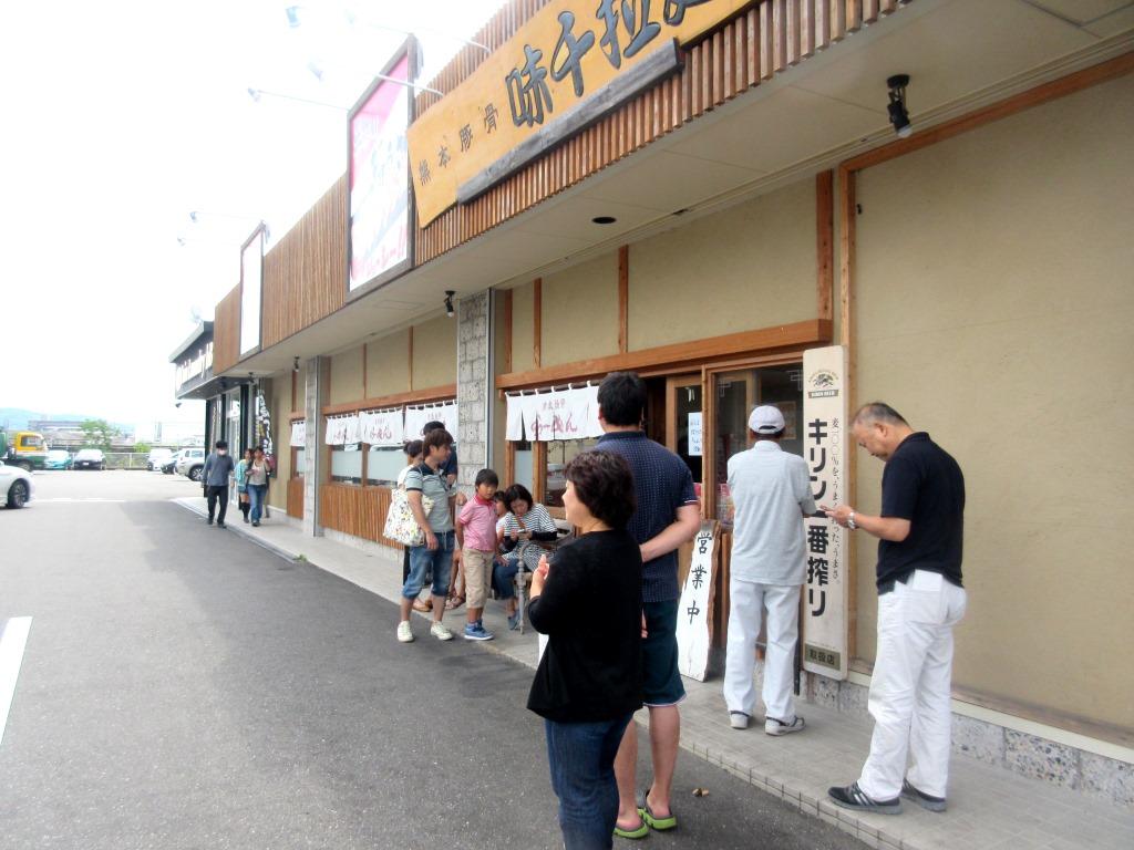 f:id:yagikatsuji:20151128134910j:plain
