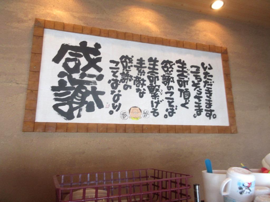 f:id:yagikatsuji:20151128142249j:plain
