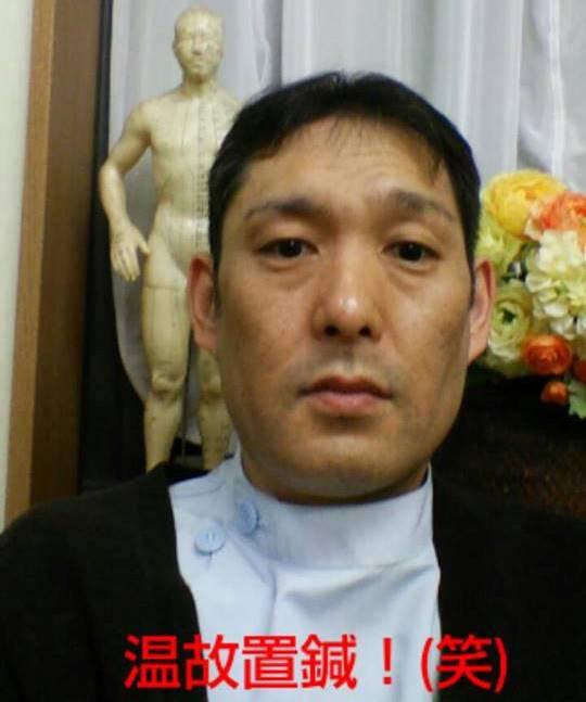 f:id:yagikatsuji:20151202155142j:plain