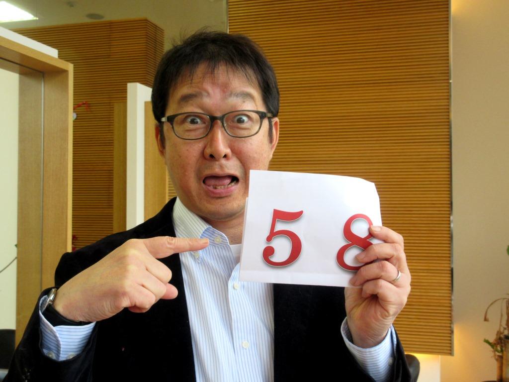 f:id:yagikatsuji:20151202155320j:plain