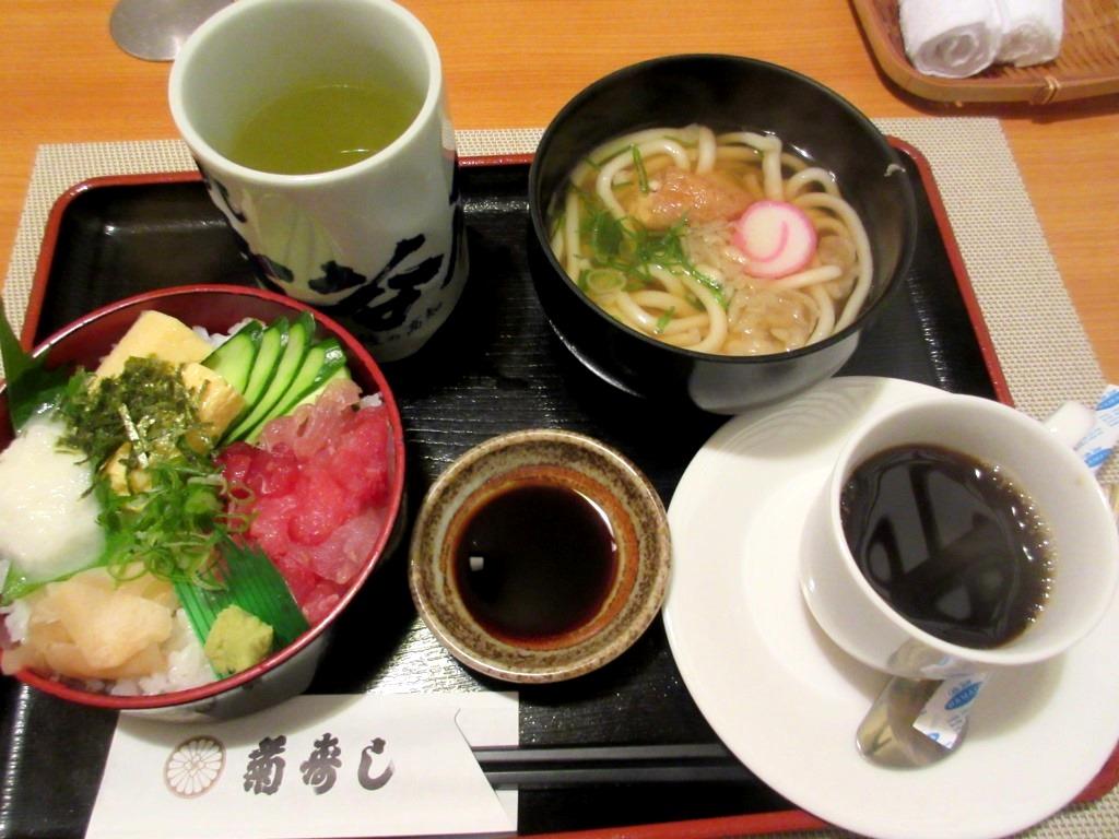 f:id:yagikatsuji:20151202164432j:plain