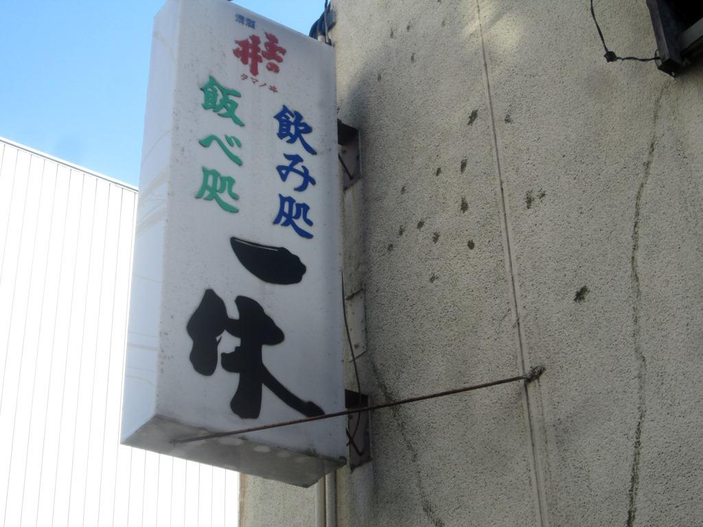 f:id:yagikatsuji:20151205134428j:plain