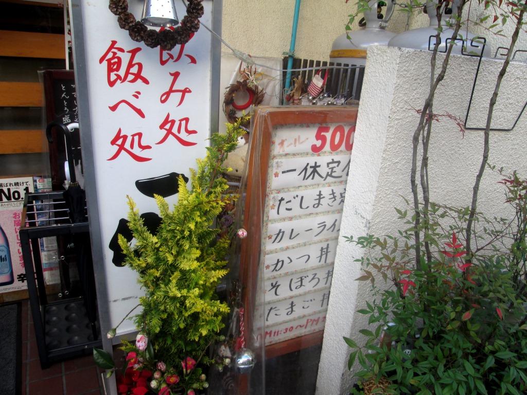 f:id:yagikatsuji:20151205181935j:plain
