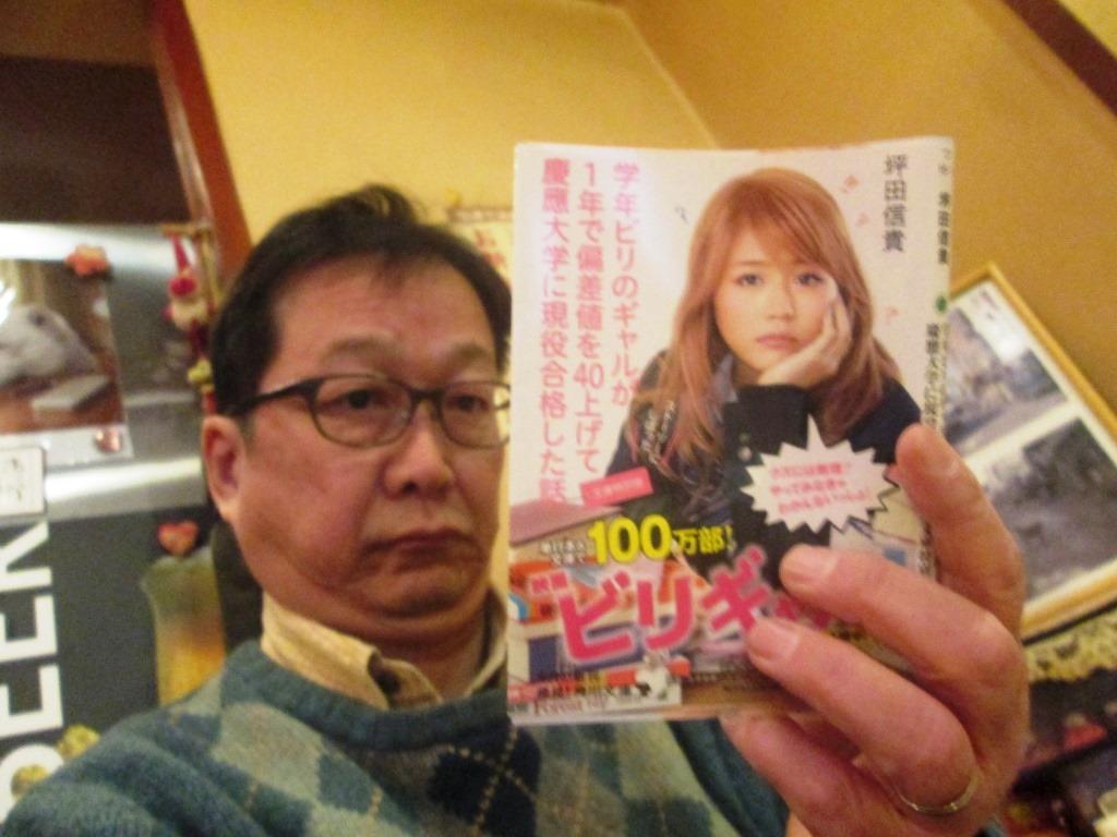 f:id:yagikatsuji:20151205182610j:plain