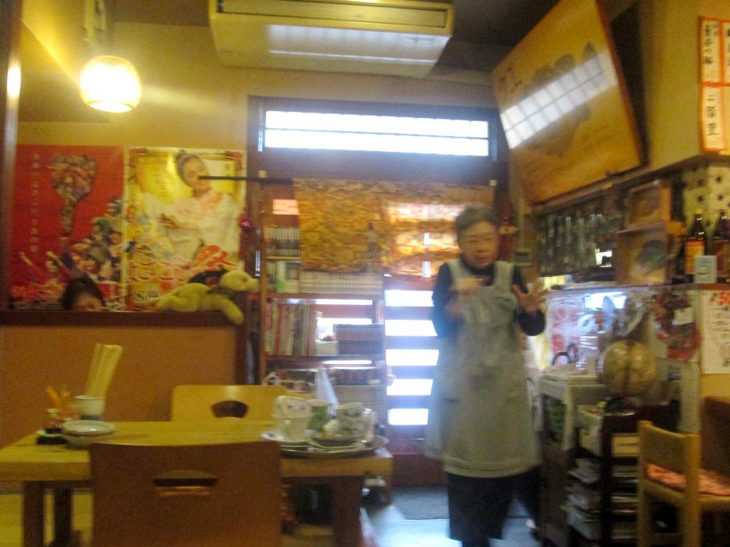 f:id:yagikatsuji:20151205183752j:plain