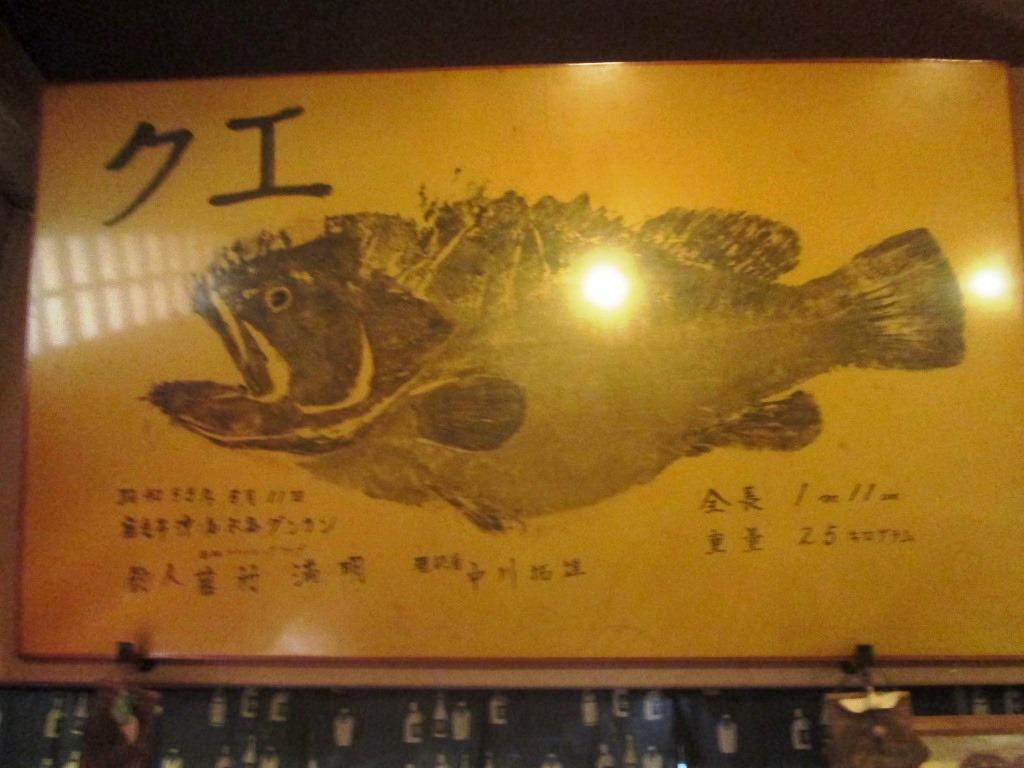 f:id:yagikatsuji:20151205184942j:plain