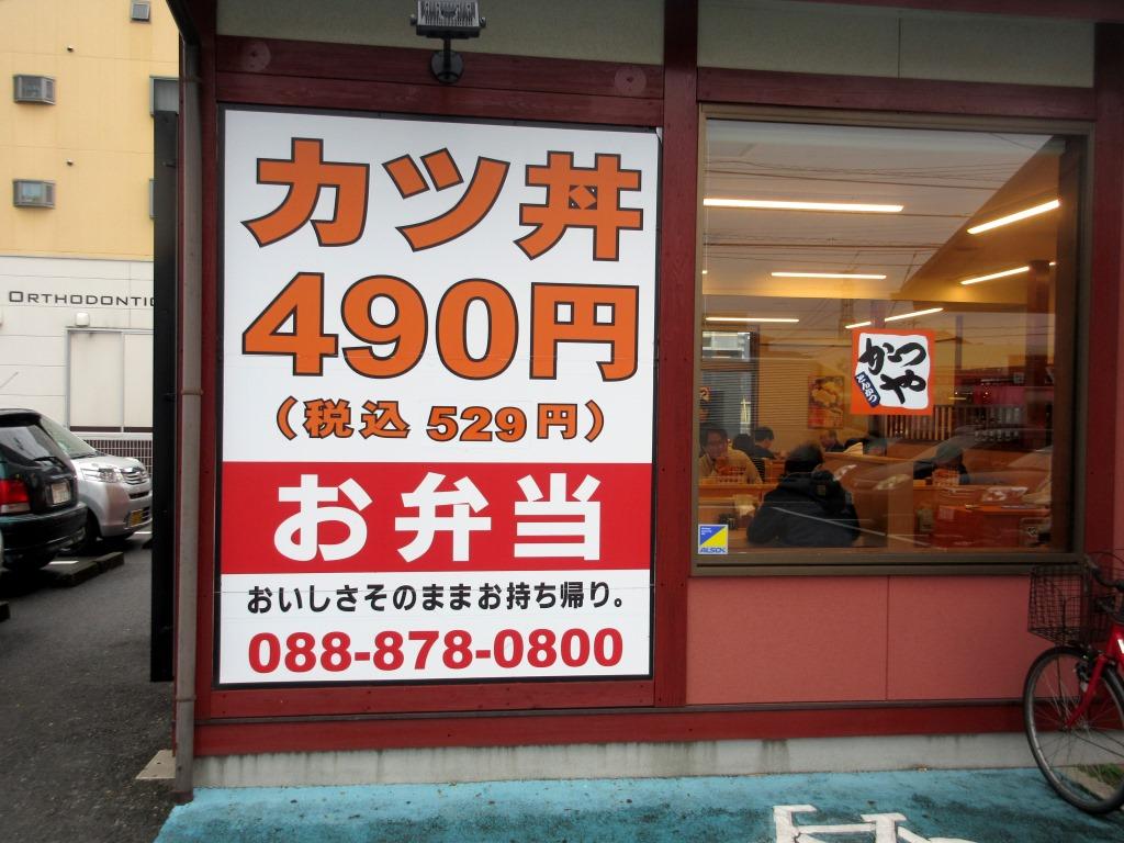 f:id:yagikatsuji:20151209172753j:plain