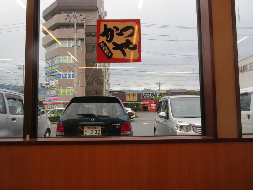 f:id:yagikatsuji:20151209173517j:plain