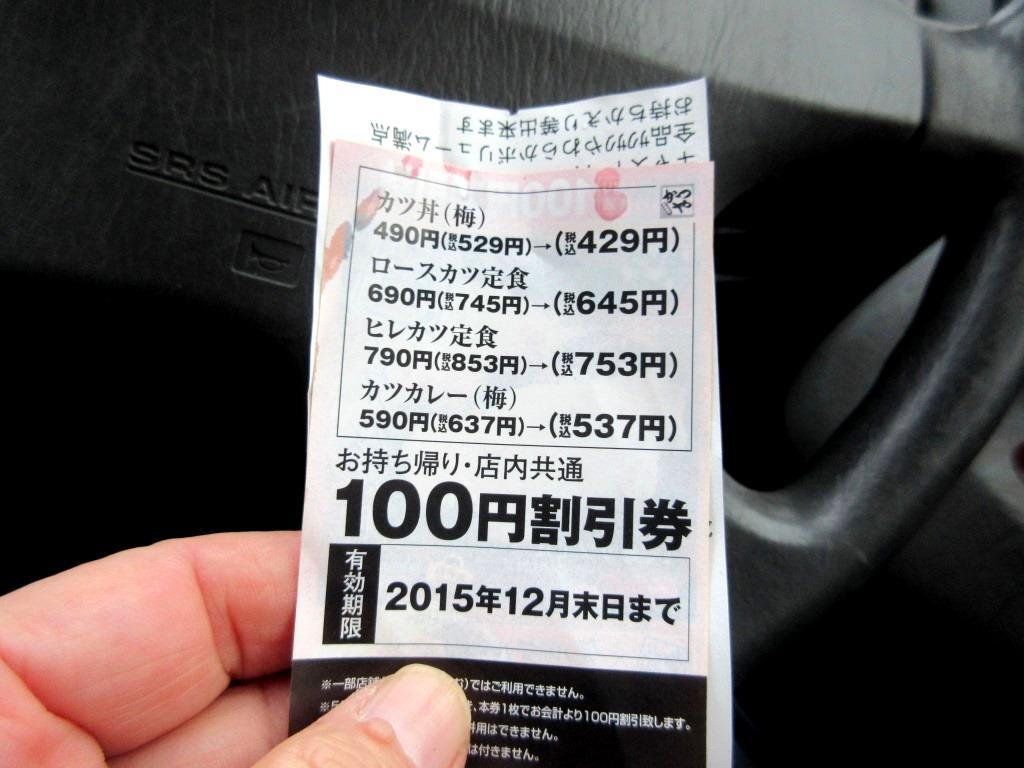 f:id:yagikatsuji:20151209175658j:plain