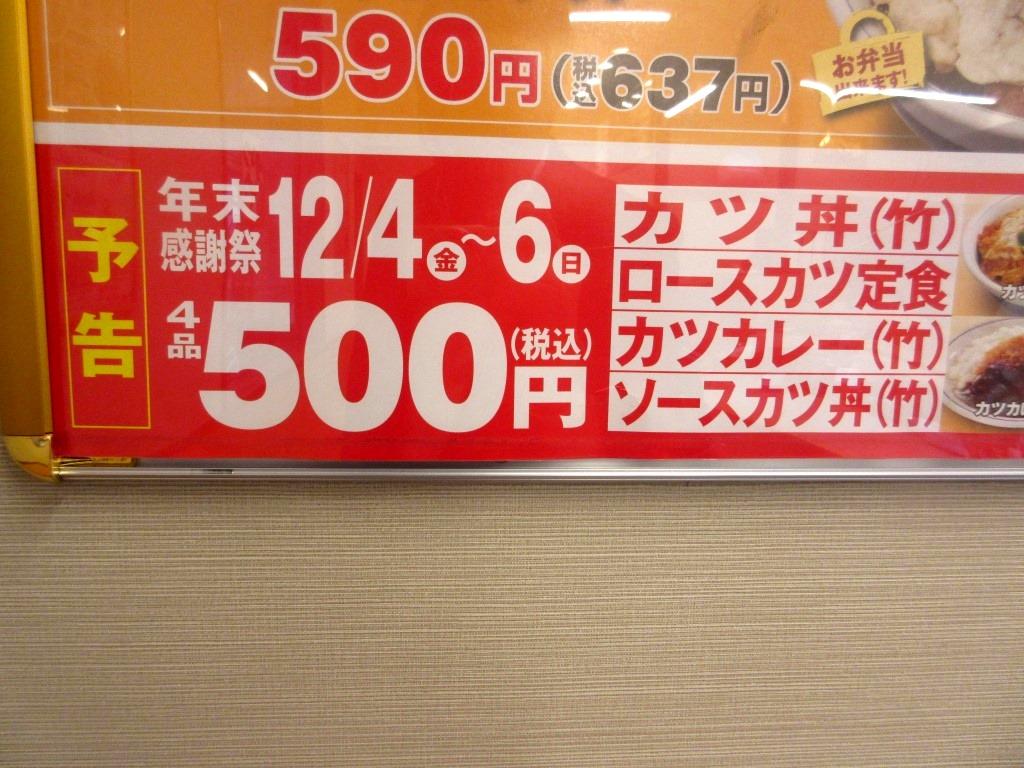 f:id:yagikatsuji:20151209180456j:plain