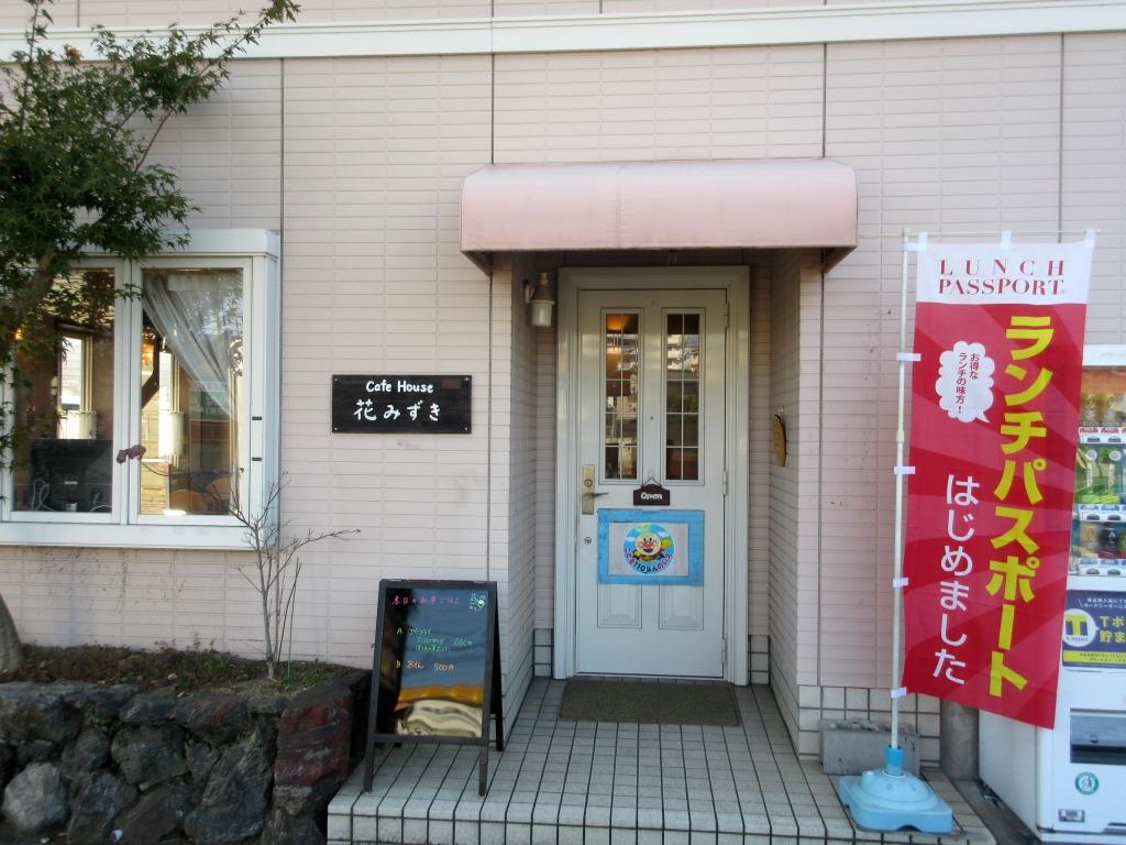 f:id:yagikatsuji:20151211174242j:plain