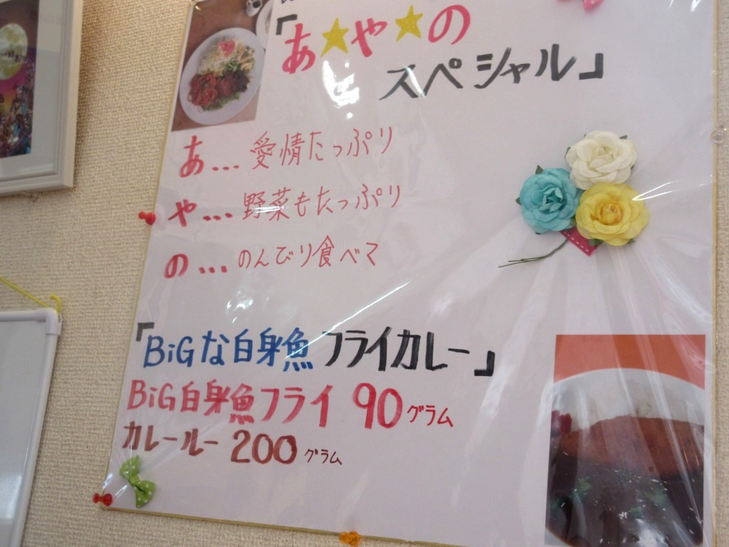 f:id:yagikatsuji:20151211174749j:plain