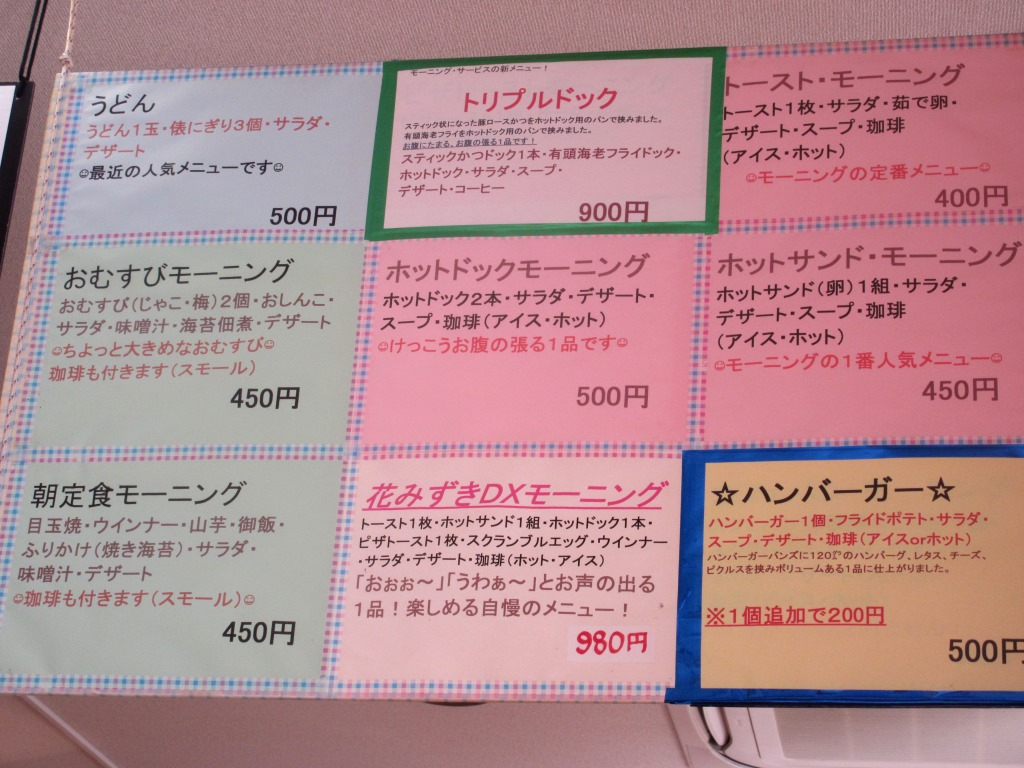 f:id:yagikatsuji:20151211180654j:plain