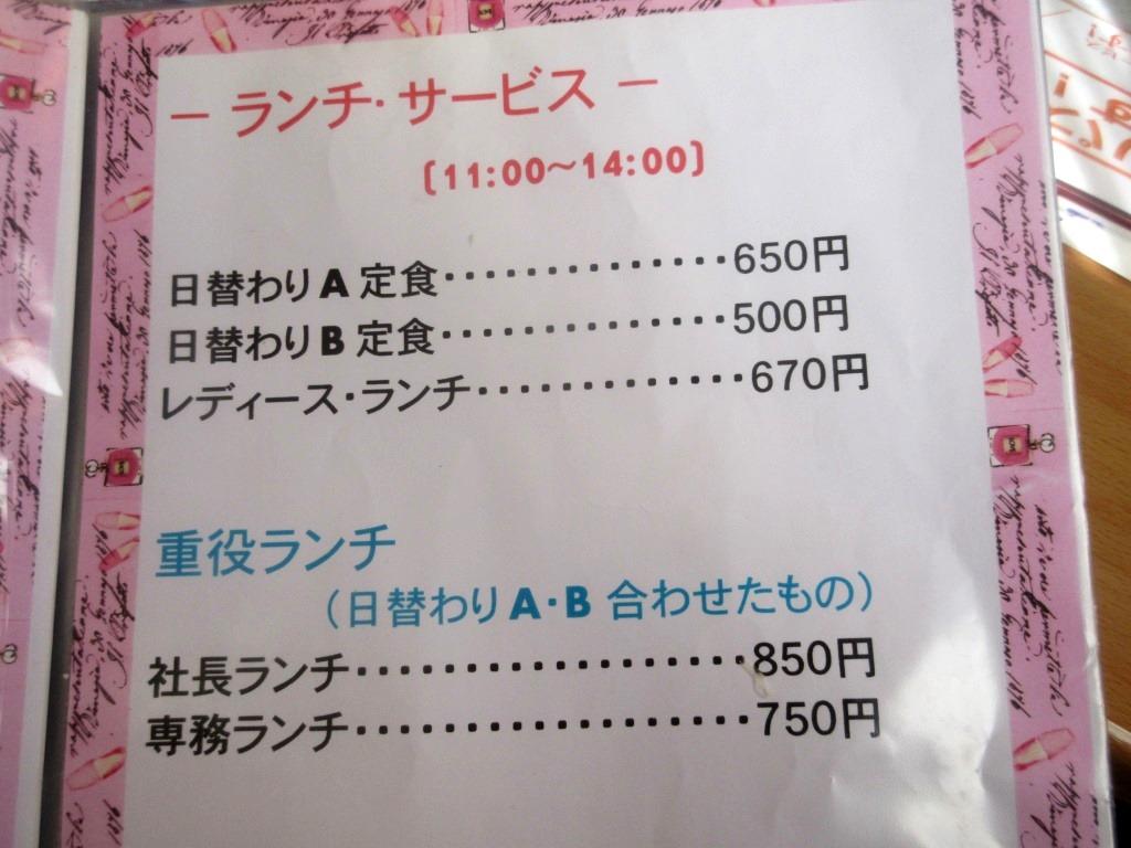 f:id:yagikatsuji:20151211180851j:plain