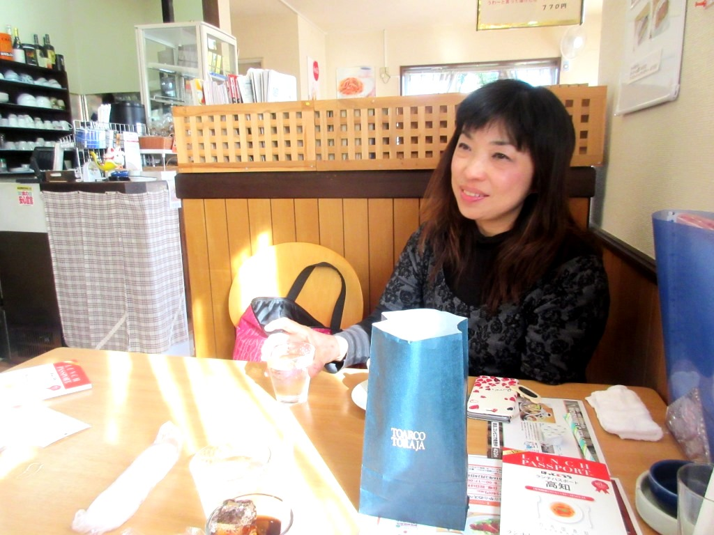 f:id:yagikatsuji:20151211181623j:plain