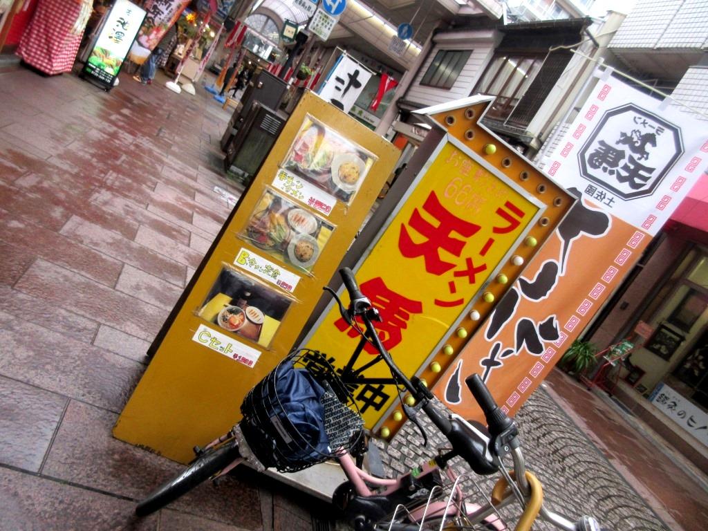 f:id:yagikatsuji:20151212132705j:plain