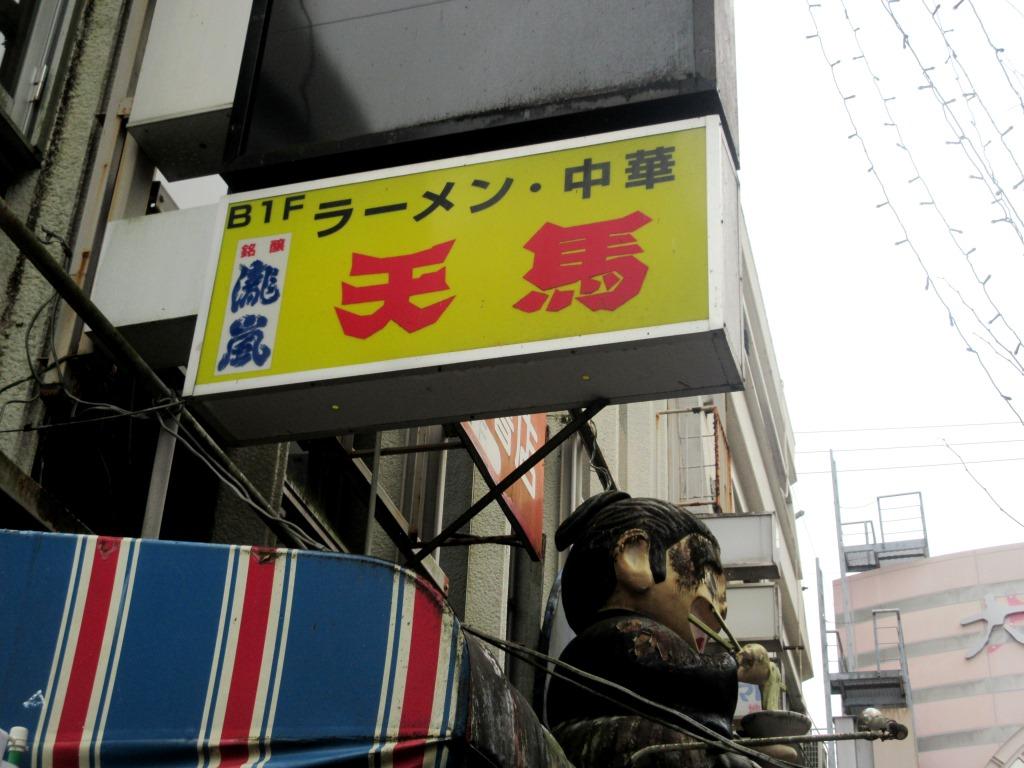f:id:yagikatsuji:20151212133116j:plain