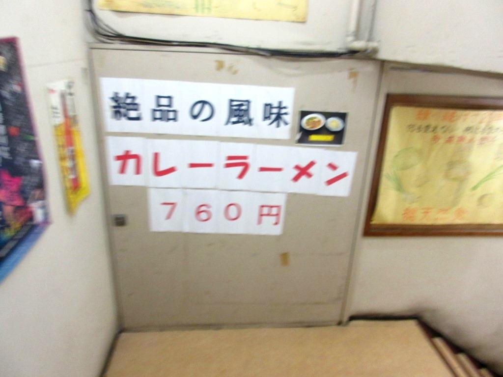 f:id:yagikatsuji:20151212133330j:plain