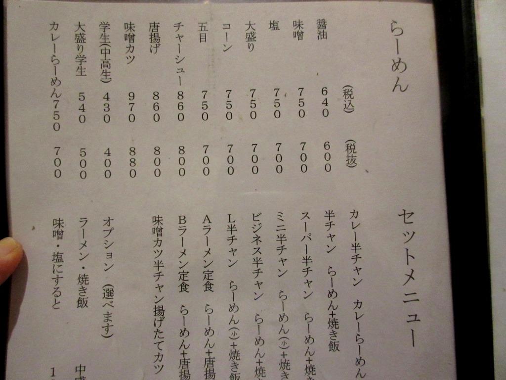 f:id:yagikatsuji:20151212145255j:plain