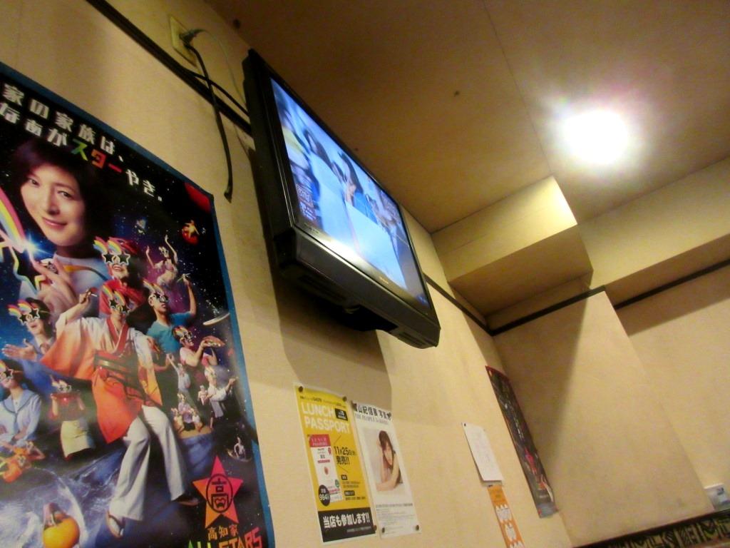 f:id:yagikatsuji:20151212150814j:plain